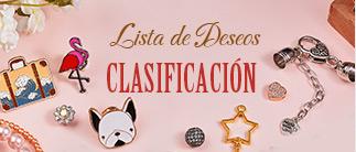 Lista de Deseos CLASIFICACIÓN