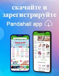Pandahall ещё лучше  в приложении